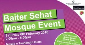 baiter seehat mosque event